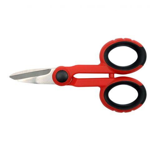 Ножницы перекусы универсальные, общая длина 140 мм, длина лезвия 55 мм