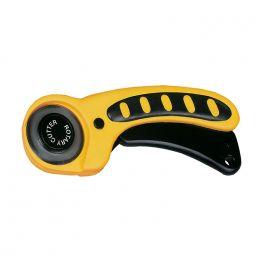 Нож с круглым лезвием раскройный диаметр лезвия 45 мм серия Hardy